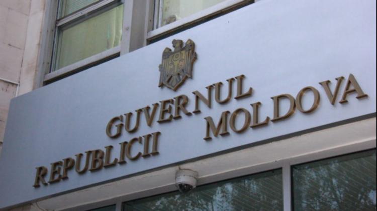 """Concurs EȘUAT la AMDM! Silvia Cibotari și Vladimir Carauș nu au fost """"pe placul"""" Guvernului Gavrilița"""