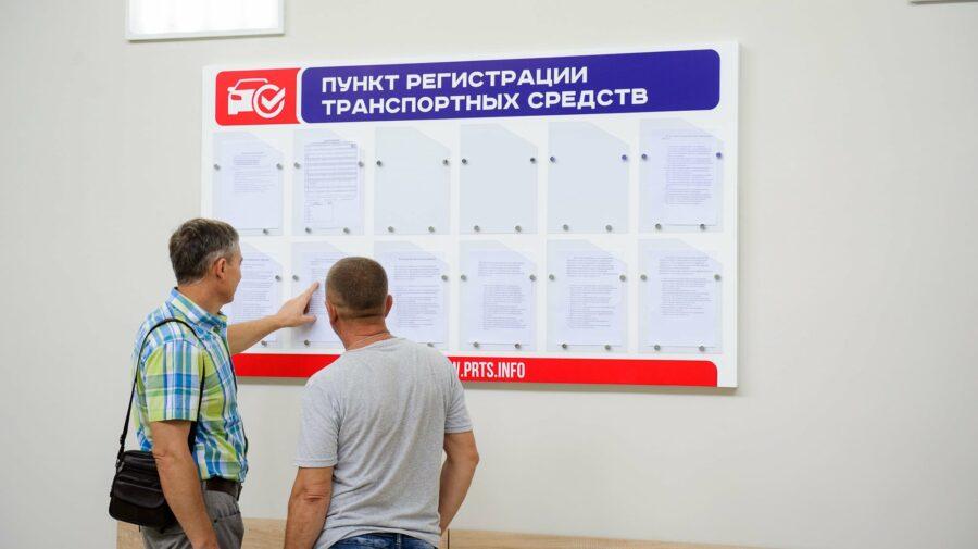Precizare de la Vladislav Kulminski. Motivul ce a stat la baza prelungirii termenului schimbării plăcuțelor neutre