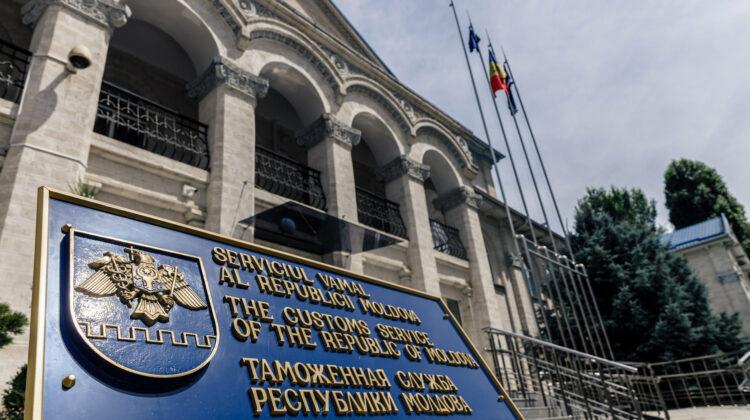 """Serviciul Vamal confirmă că """"investighează"""" businessul pus la cale de Î.S. Cartuș cu """"Florile Morții"""""""