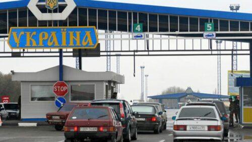 În atenția cetățenilor moldoveni! Au fost anunțate condițiile noi de intrare și tranzitare a teritoriului Ucrainei