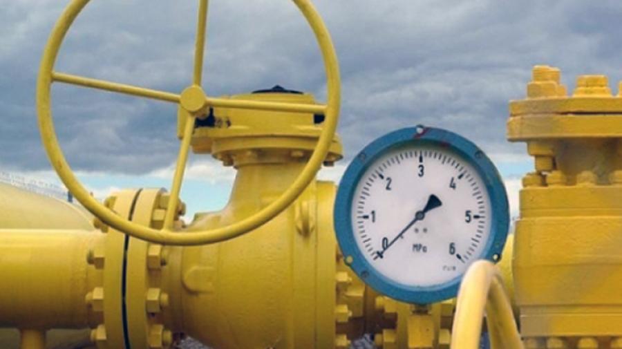 """Cum arată a treia licitație a """"Energocom""""-ului pentru gaze naturale? Plata integrală este făcută în avans"""