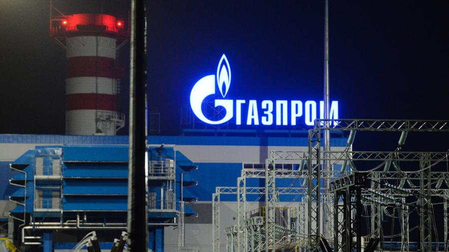 Gazprom ne cere să achităm datoria la gaz, în valoare de peste 700 milioane de dolari. Mai avem la dispoziție O LUNĂ
