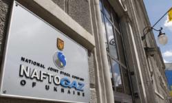 O nouă licitație de procurare a 1,5 mln de metri cubi de gaze. Au câștigat 3 compani